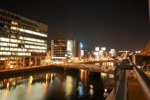 福岡 出会い 場所