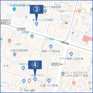 広島 八丁堀