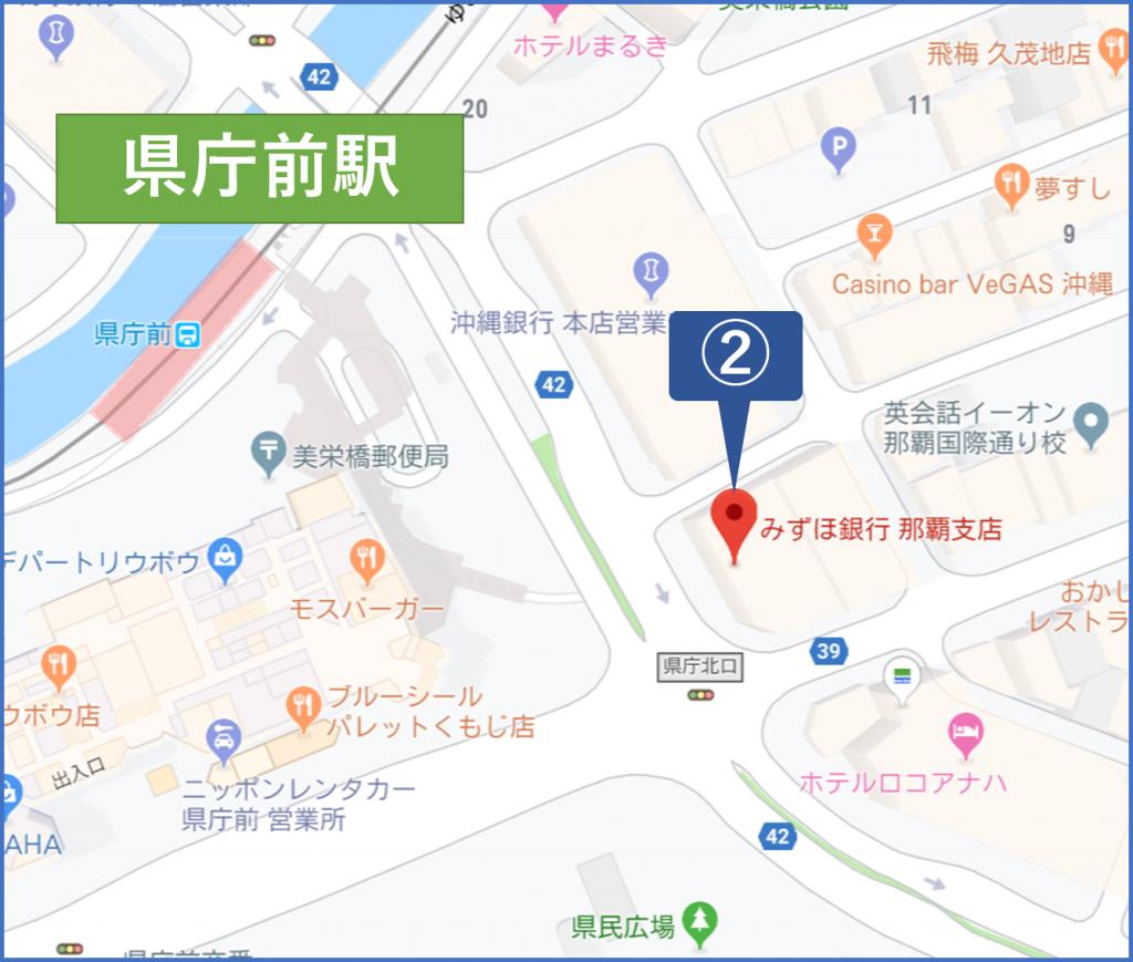 沖縄 マッチングアプリ みずほ銀行