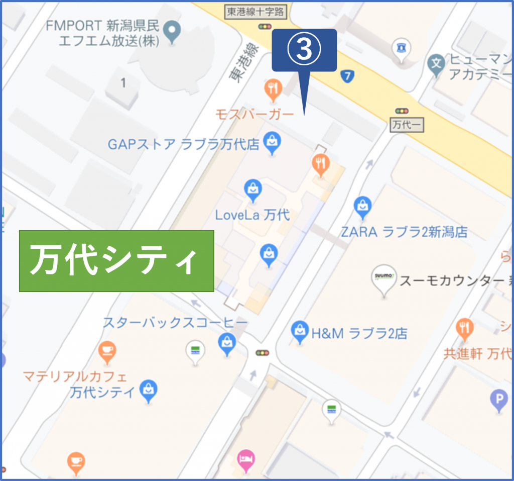 新潟 マッチングアプリ 万代シティ