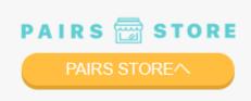 Pairs Store