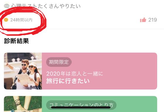 with オンライン3