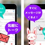 かまちょ アプリ