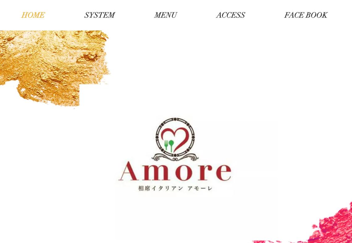 amoreのトップ画面