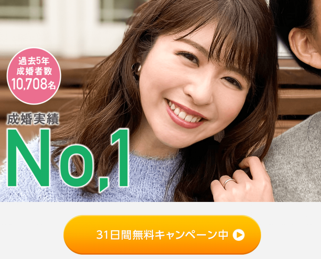 FireShot Capture 086 - 真面目に婚活するなら-youbride - lp.youbride.jp