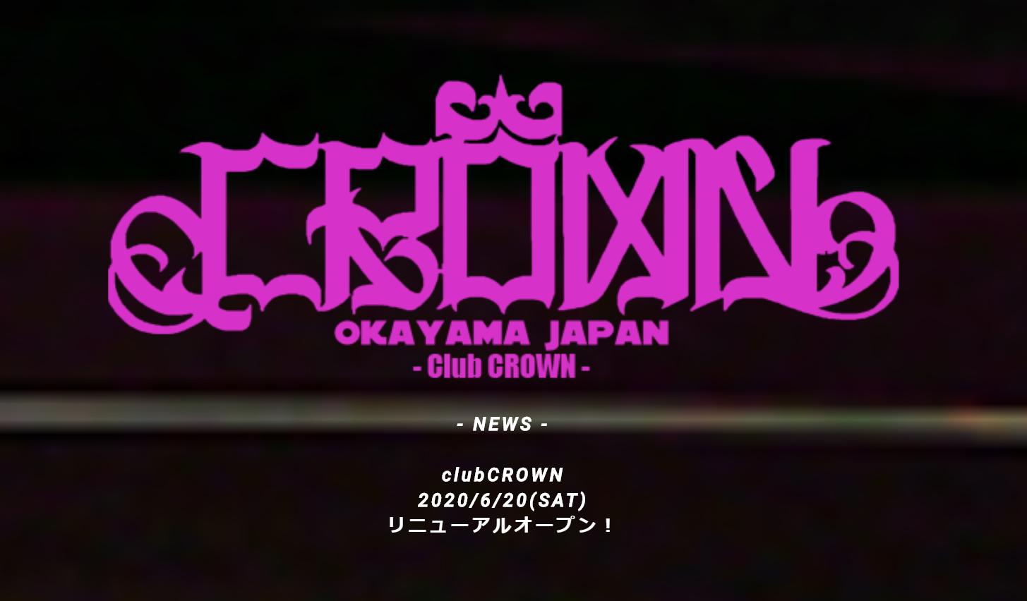 club-crowのトップ画面