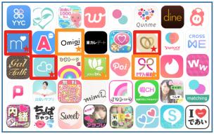 騙されるな!婚活アプリ・サイトを102個比較してわかったおすすめ6選