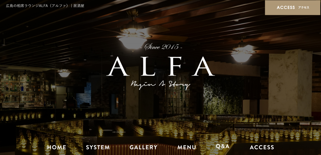ALFA トップページ