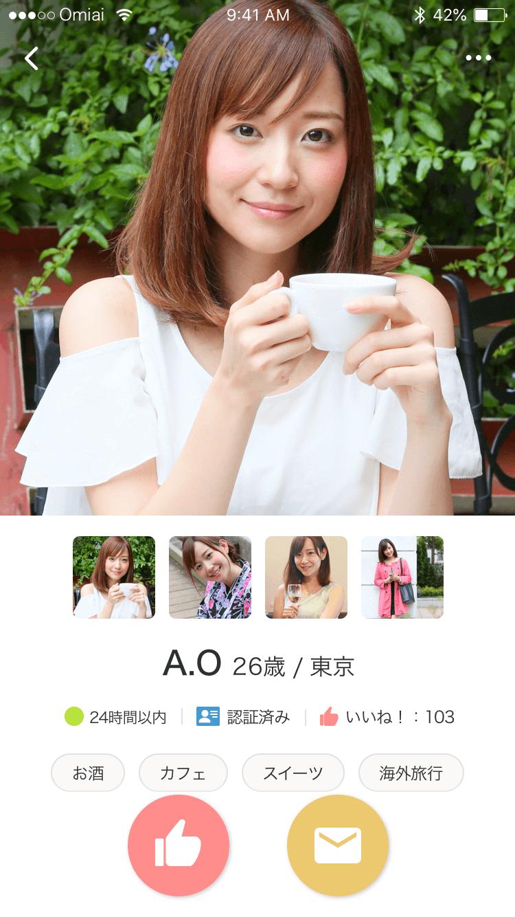 Omiai プロフィール画面