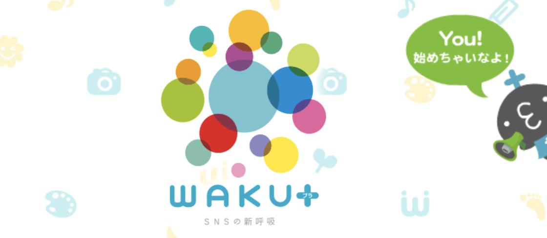 WAKU+