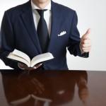 本を持つビジネスマン