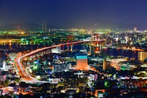 14社の徹底比較でわかる北九州・小倉でおすすめの結婚相談所4選