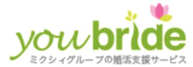 ユーブライドのロゴ