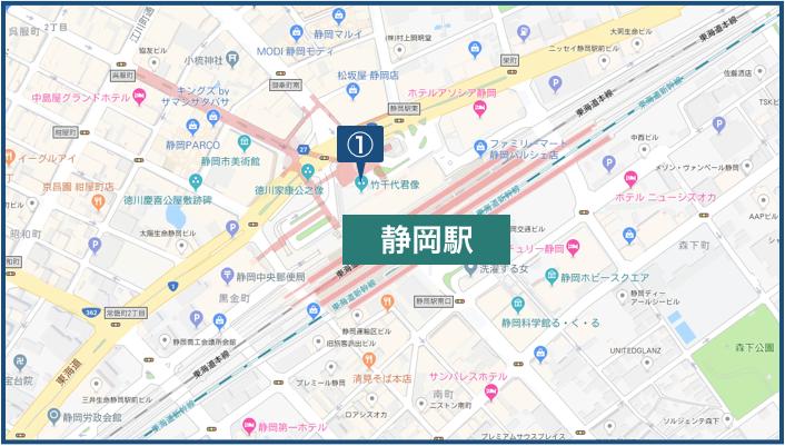 静岡駅周辺の地図
