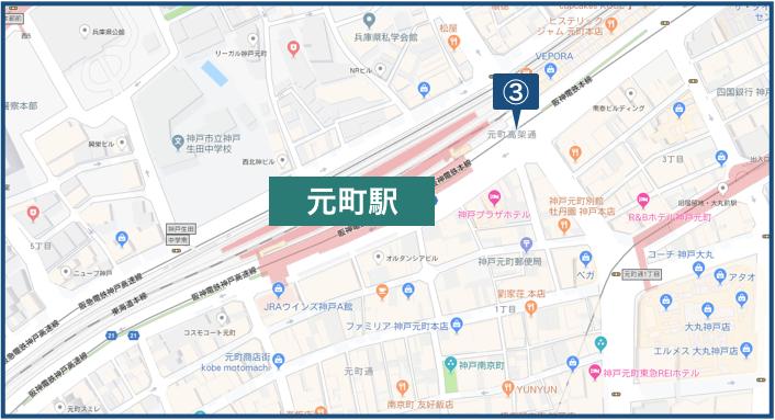 元町駅周辺の地図