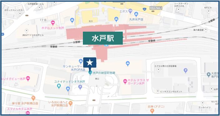 水戸駅周辺の地図