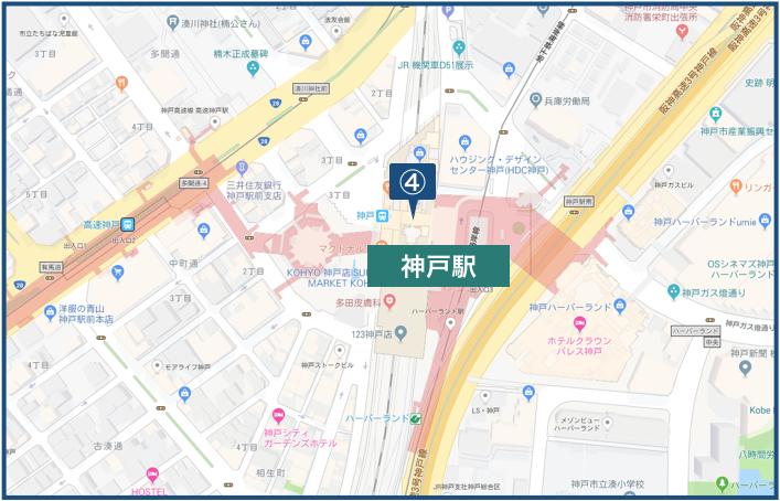 神戸駅周辺の地図