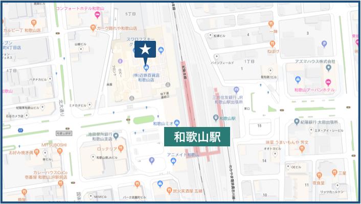 和歌山駅周辺の地図