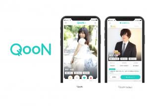 早速使ってみた!QooN(クーン)3つの特徴と今までのアプリとの違い
