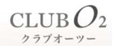 CLUB O2のロゴ