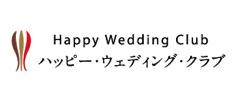 Happy Wedding Clubのロゴ