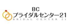 ブライダルセンター21のロゴ