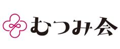 むつみ会のロゴ