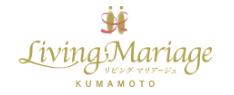 Living Mariageのロゴ