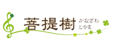 菩提樹のロゴ