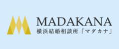 MADAKANAのロゴ