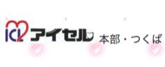 アイセルのロゴ