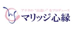 マリッジ心縁のロゴ