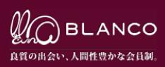 BLANCO(ブランカ)のロゴ
