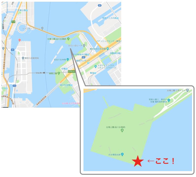 Google map「台場公園」