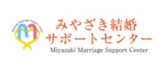 みやざき結婚サポートセンターのロゴ