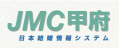 JMC甲府のロゴ