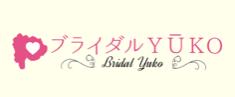 ブライダルYUKOのロゴ