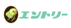 エントリーのロゴ