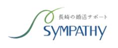 シンパシーのロゴ