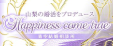 Happiness come trueのロゴ