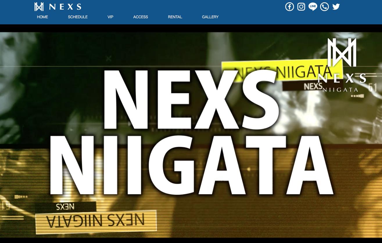 新潟県「NEXS NIIGATA」