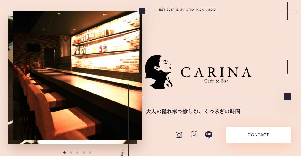 札幌「CARINA Cafe&Bar」