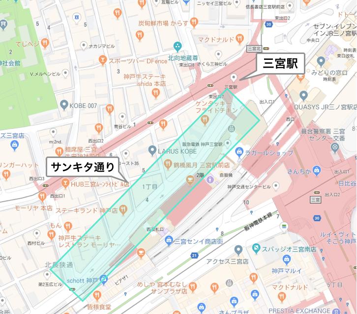 三宮駅サンキタ通り