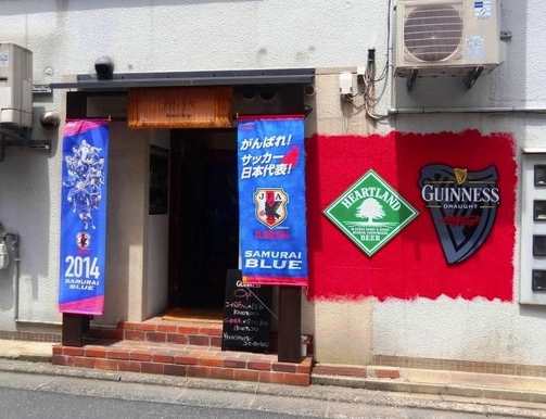 鳥取県「カナイチヤ」