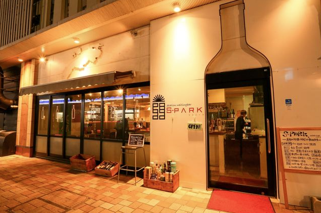 島根県「Station Waiting Bar SPARK」