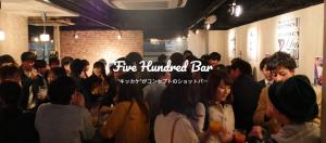 Five Hundred Bar