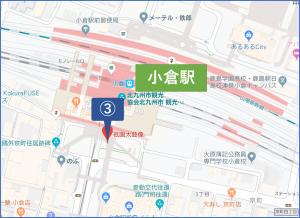 福岡 マッチングアプリ 小倉